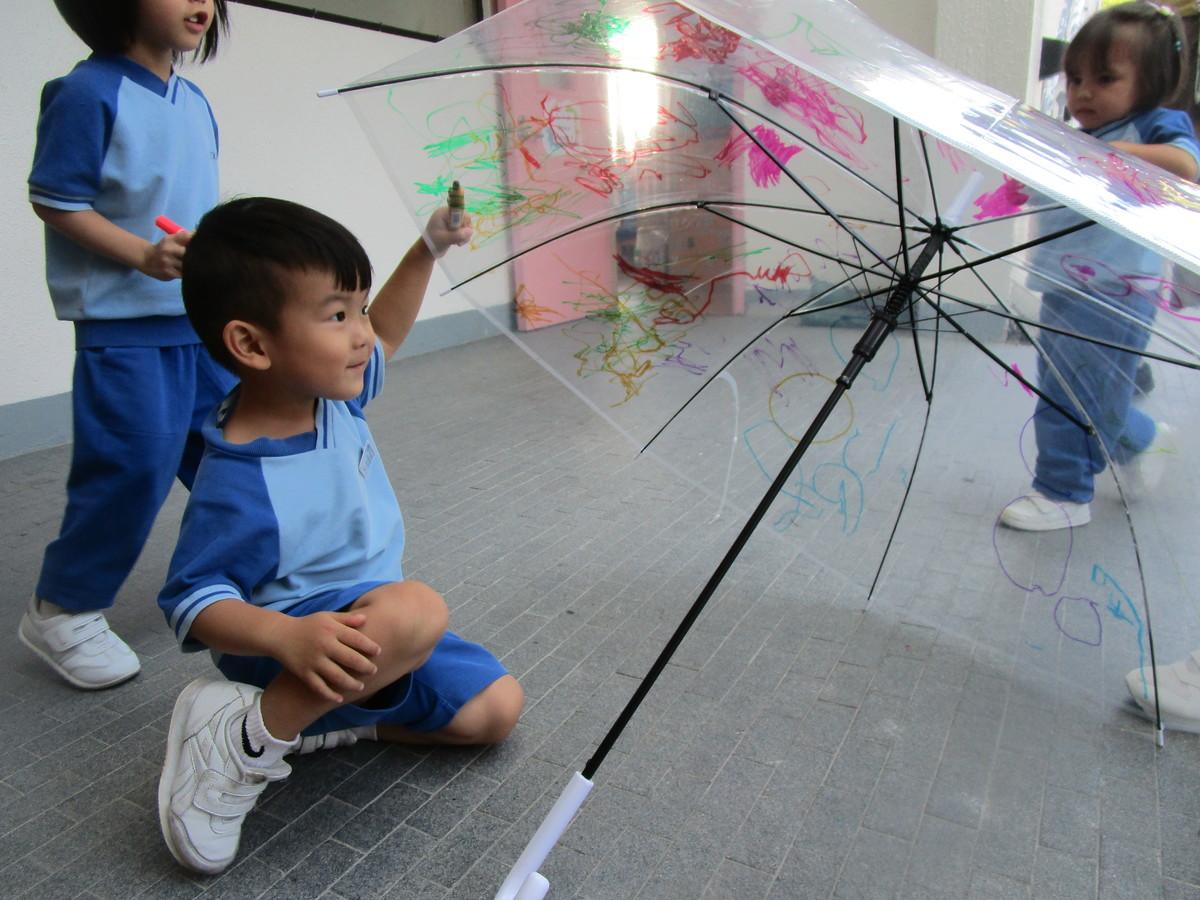 英文活動 (U-Umbrella)_16