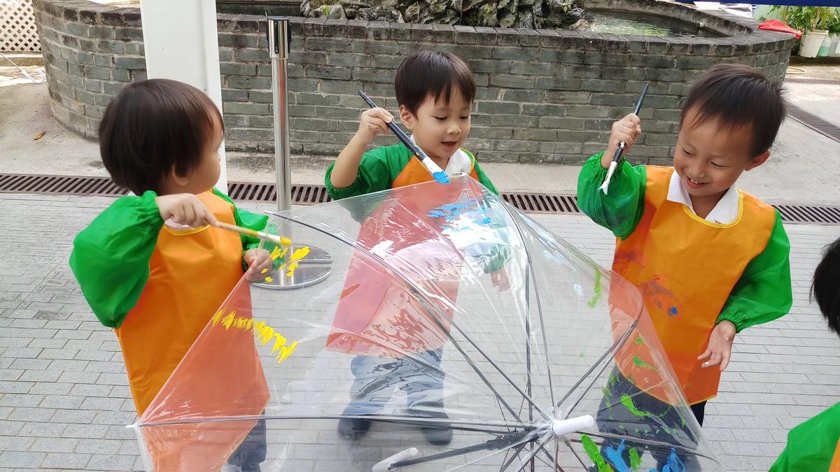 英文活動 (U-Umbrella)_2